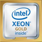 Серверный процессор Intel Xeon Gold 6212U