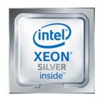 Серверный процессор Lenovo ThinkSystem ST550