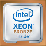 Серверный процессор Intel Xeon Bronze 3204