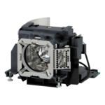 Аксессуар для проектора Panasonic ET-LAV300