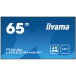 LCD панель IIYAMA LH6550UHS-B1