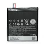 Прочее PowerPlant HTC One E9+ (B0PJX100) 2800mAh