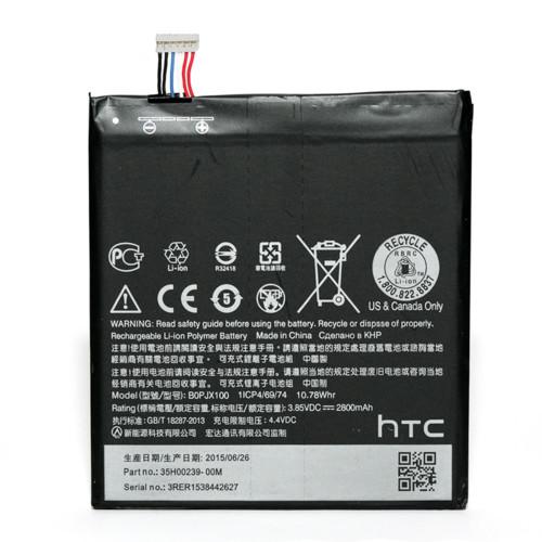 HTC One E9+ (B0PJX100) 2800mAh