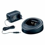 Зарядка для рации Motorola Ускоренное зарядное устройство PMLN5196B для GP1/3/6/1280