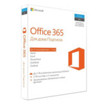 Офисный пакет Microsoft Office 365 Home Rus