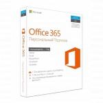 Офисный пакет Microsoft Microsoft Office 365 Personal Rus