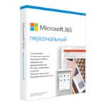 Офисный пакет Microsoft 365 Personal 32/64 Russian
