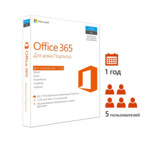 Офисный пакет Microsoft Office 365 Business Premium RUS Only medialess 1 год