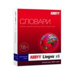 Софт ABBYY Lingvo x6, Электронная лицензия многоязычная домашняя версия
