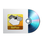 Офисный пакет RITLABS ESDBATPOST-SERVER50-ESD