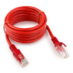 Патч-корд Cablexpert PP12-2M/R
