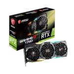 Видеокарта MSI RTX 2080 GAMING TRIO