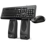 Клавиатура + мышь Genius KMS U130