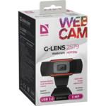 Веб камеры Defender G-lens 2579