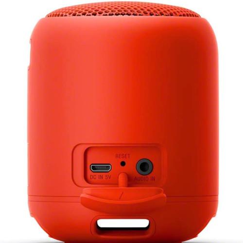 Аудиоколонка Sony SRSXB12 (1298359)