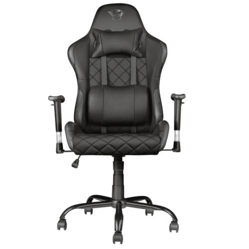Компьютерная мебель Trust Игровое кресло GXT 707G Resto (1319078)