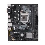 Материнская плата Asus Intel H310 PRIME H310M-E