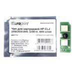 Лазерный картридж Europrint HP Q3961A