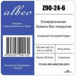 Albeo универсальная, 90г/м2, 0.61x45.7м, втулка 50.8мм, мультипак, 6 рулонов