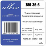 Albeo Z80-36-6