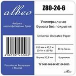 Albeo Z80-24-6