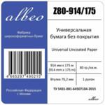 Albeo Z80-914/175