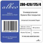Albeo Z80-420/175/4