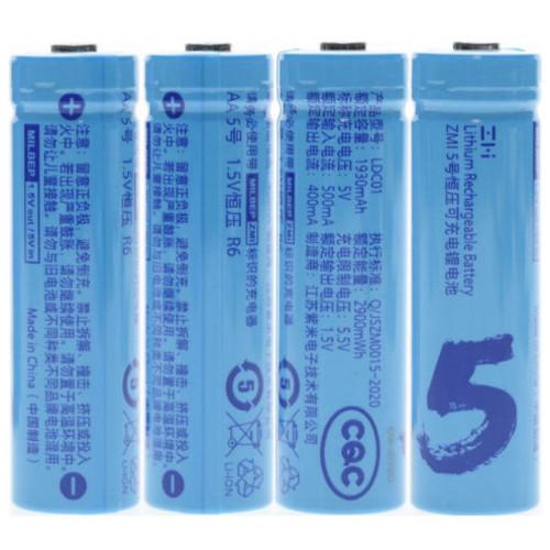 Батарейка Xiaomi LDC01 (ZMKLDC01CNCM)