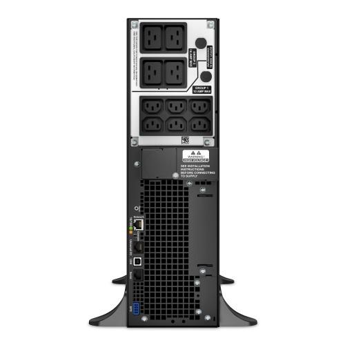 Источник бесперебойного питания Fujitsu PY Online UPS 5kVA (A3C40178825)