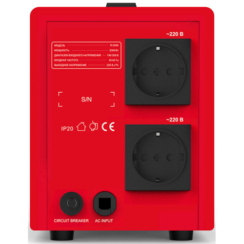 Стабилизатор SVC R-2000 (4575)