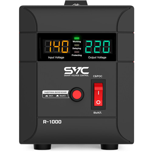 Стабилизатор SVC R-1000 (36811)