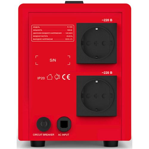 Стабилизатор SVC R-1500 (36812)