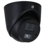 Аналоговая видеокамера Dahua DH-HAC-HDW3200GP-0360B