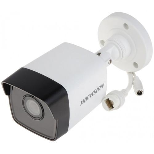 IP видеокамера Hikvision DS-2CD1043G0E-I(2.8 mm) (DS-2CD1043G0E-I(2.8 mm))