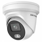 IP видеокамера Hikvision DS-2CD2347G2-LU(C)