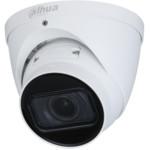 IP видеокамера Dahua DH-IPC-HDW2231TP-ZS-S2