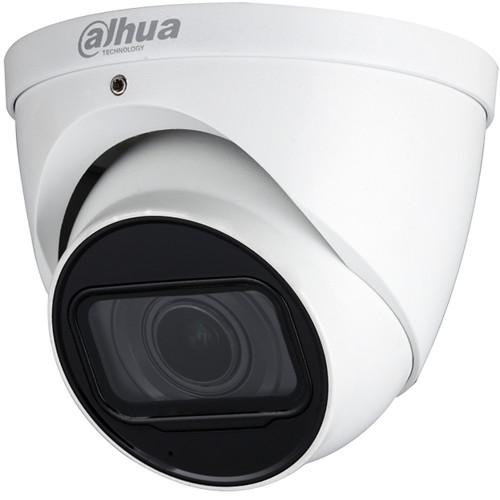 Аналоговая видеокамера Dahua DH-HAC-HDW1200TP-Z-A (DH-HAC-HDW1200TP-Z-A)
