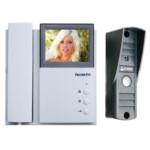 Falcon Eye Видеодомофон FE-4CHP2/AVP-505