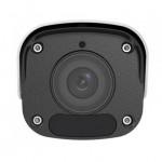 IP видеокамера UNV IPC2124SR3-ADPF28M-F-RU