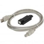 Кабель интерфейсный Visonic USB PROGRAMMER KIT