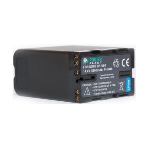 Sony BP-U60 5200mAh