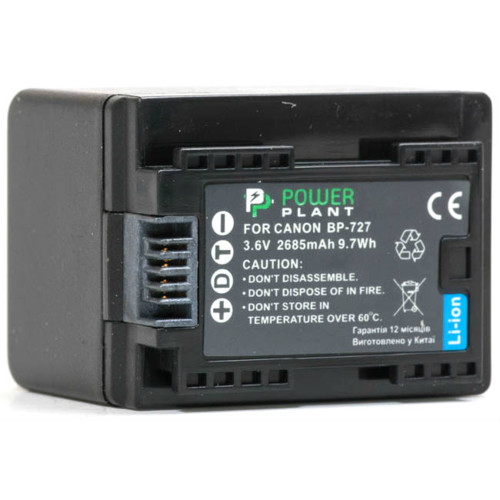 Canon BP-727 Chip 2685mAh