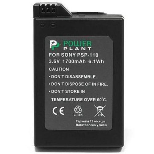 Sony PSP-110 1700mAh