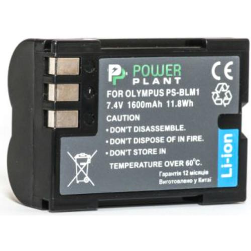 Olympus PS-BLM1 1600mAh