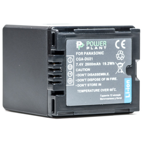 Panasonic VBD210, CGA-DU21 2600mAh