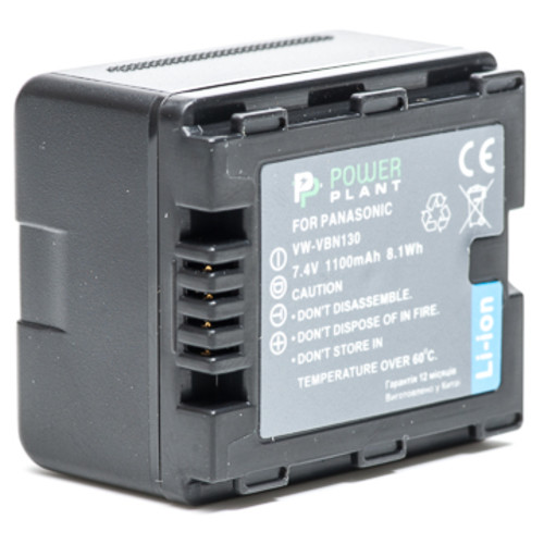 Panasonic VW-VBN130 1100mAh