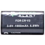 Аксессуар для фото и видео PowerPlant Аккумулятор Olympus LI-O1B