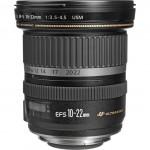 Аксессуар для фото и видео Canon EF-S USM