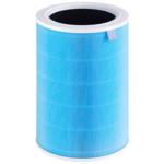 Прочее Xiaomi Воздушный фильтр для очистителя воздуха Mi Air Purifier Pro H Синий