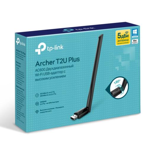 Аксессуар для сетевого оборудования TP-Link Archer T2U Plus (6793)